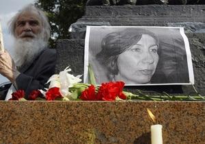 СМИ: Убийство чеченской правозащитницы Эстемировой раскрыто