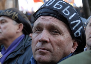Во Львове провели акцию в поддержку голодающих в Донецке чернобыльцев