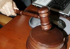 Американка отсудила у любовницы своего мужа $6 млн в качестве компенсации за разрушенный брак