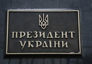 Администрация Януковича: Количество проверок мелкого и среднего бизнеса уменьшится вдвое