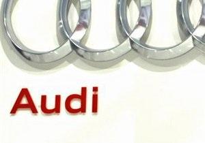 Продажи Audi в январе выросли на 22,6%