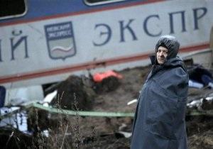 ФСБ объявила об уничтожении более 20 членов группировки, организовавшей подрыв Невского экспресса