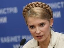 ПР: Тимошенко отключила Донецк от горячей воды