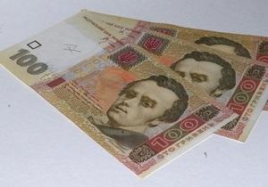 Завершено следствие по делу о хищении 620 млн грн из фонда гарантирования вкладов обанкротившихся банков