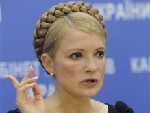 Несмотря на болезнь, Тимошенко отправляется в Москву