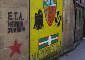 Баскская группировка ЭТА объявила перемирие