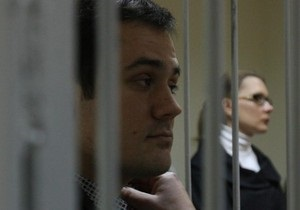 Дело против Комарницкого передано в суд