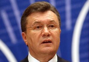 Янукович поставил перед собой амбициозную цель