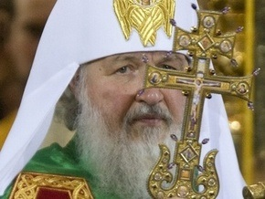Патриарх Кирилл во время визита в Украину посетит Херсонес, Донецк и Почаев