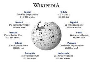 Украинская Википедия заняла третье место в мире по динамике роста посещенных страниц