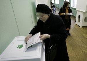 Депутаты Госдумы считают резолюцию Европарламента по выборам вмешательством в дела РФ