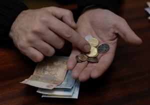 Ъ: Украина может внести новые изменения в упрощенную систему налогообложения
