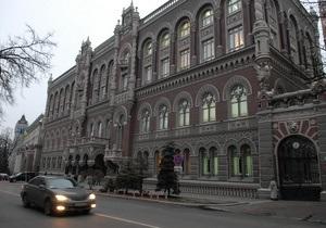 Нацбанк: Соотношение кредитов к ВВП в Украине составляет 70%