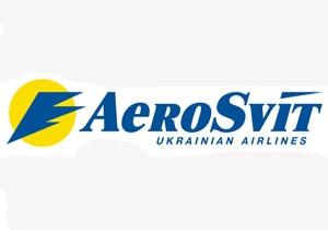 Регулярным рейсом авиакомпании  АэроСвит  воспользовалась глава парламента Литвы