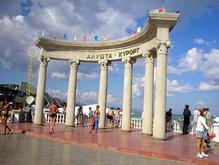 Россияне требуют с Алушты 13 млн гривен советского долга