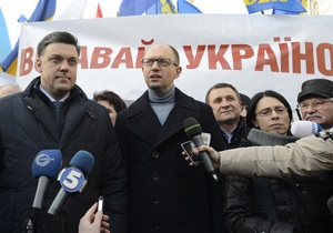 оппозиция - Яценюк и Тягнибок: В мае у нас может быть другой премьер