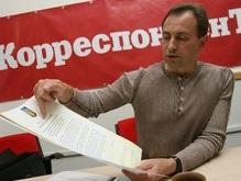 БЮТ собрал 155 подписей за коалицию с НУ-НС