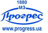 Бердичевский машзавод «Прогресс» принял участие в выставке в Донецке