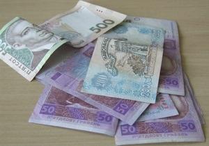 Госстат сообщил, что за три месяца доходы украинцев выросли на 16,5%