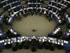 Европарламент утвердил новые биометрические параметры для выдачи виз