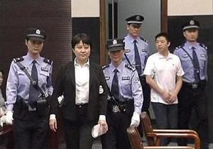 В Китае завершился процесс по делу жены опального партийного босса