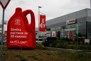 Установка механического замка Construct по акционной цене в Тойота Центр Киев «ВиДи Автострада»