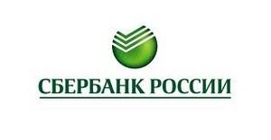 АО  СБЕРБАНК РОССИИ  открыл 20-е отделение в Киеве!