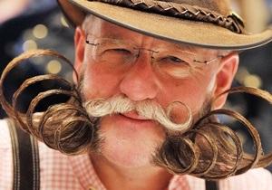 В Германии прошел чемпионат самых красивых усов и бород