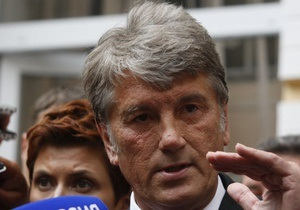 Пшонка: Дело об отравлении Ющенко, скорее всего, будет закрыто