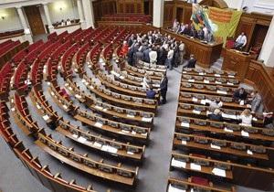 Рада закрыла внеочередную сессию. Депутаты соберутся после каникул 4 сентября