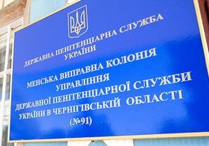 ГПС: Состояние здоровья Луценко удовлетворительное