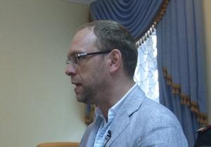Ответчиками в суде США вместе с Фирташем могут стать Левочкин, Бойко и Хорошковский - Власенко