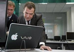 СМИ: Сайт администрации президента РФ не соответствует требованиям законодательства