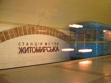 В ночь на воскресенье киевское метро будет работать дольше