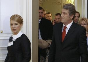 УП: Ющенко посоветовал Тимошенко  дать честные ответы самой себе
