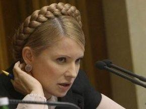 Тимошенко пришла в Раду