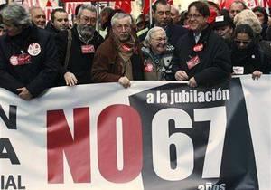 Испания намерена повысить пенсионный возраст