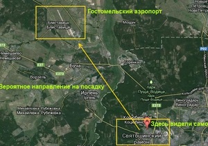 Аэродром под Киевом заявляет, что не принимал самолет с дымящимся двигателем