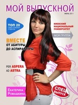 Vupysknoj.com.ua предоставляет 10% скидку на фотокниги