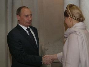 Путин заявил, что ему комфортно работать с правительством Тимошенко