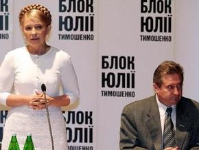 Винский заявил, что располагает компроматом на Тимошенко