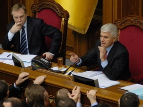 Литвин заявил, что регионалы пытаются дать Ющенко основания для роспуска ВР