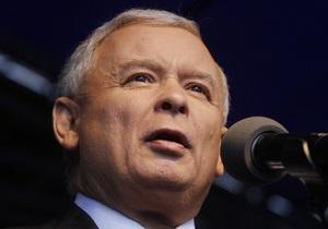 Ярослав Качиньский призвал Запад противостоять попыткам Москвы расширить сферы влияния