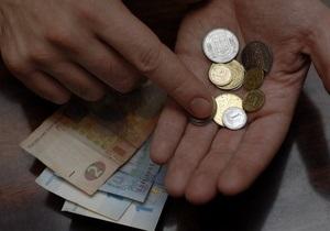 Ощадбанк получил 3,8 млрд грн на выплаты вкладчикам бывшего Сбербанка