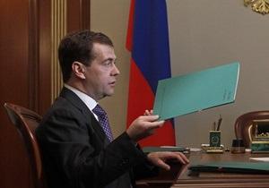 Придется снимать погоны: Медведев отреагировал на взрывы на складах боеприпасов в Удмуртии