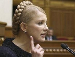 Ни одной копейки первого транша МВФ не израсходовано - Тимошенко