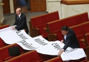 В Раде остались только два депутата