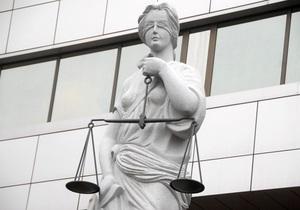 В суде по делу Оксаны Макар были заслушаны четыре свидетеля