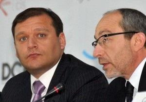 Эксперты: Харьковского, запорожского и одесского губернаторов ждут увольнения