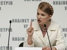 Тимошенко: Ставить эксперименты на детях никому не позволю
